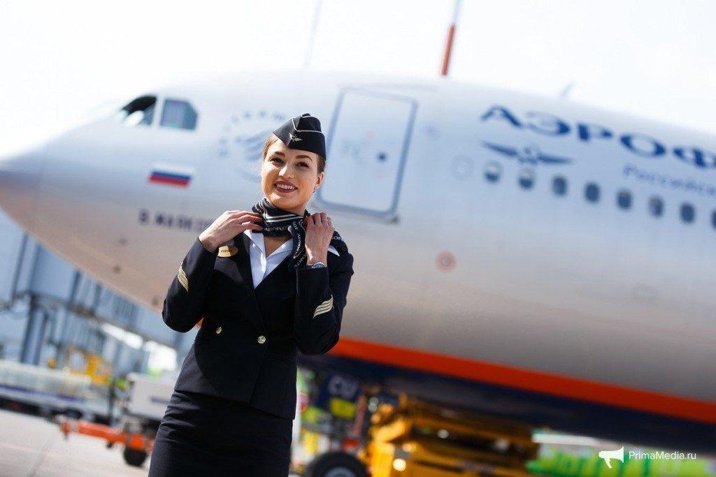 Прекрасная улыбка бортпроводницы Аэрофлота.