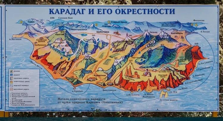 карта территории Карадага